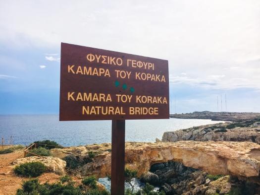 Kamara Toy Koraka Natural Bridge